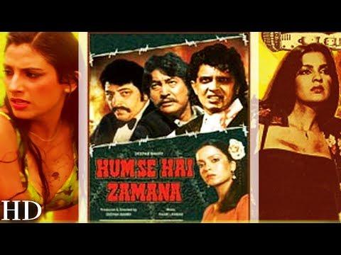 Hum Se Hai Zamana (Bhojpuri) Full Movie HD   Mithun Chakraborty, Zeenat Aman, Amjad Khan