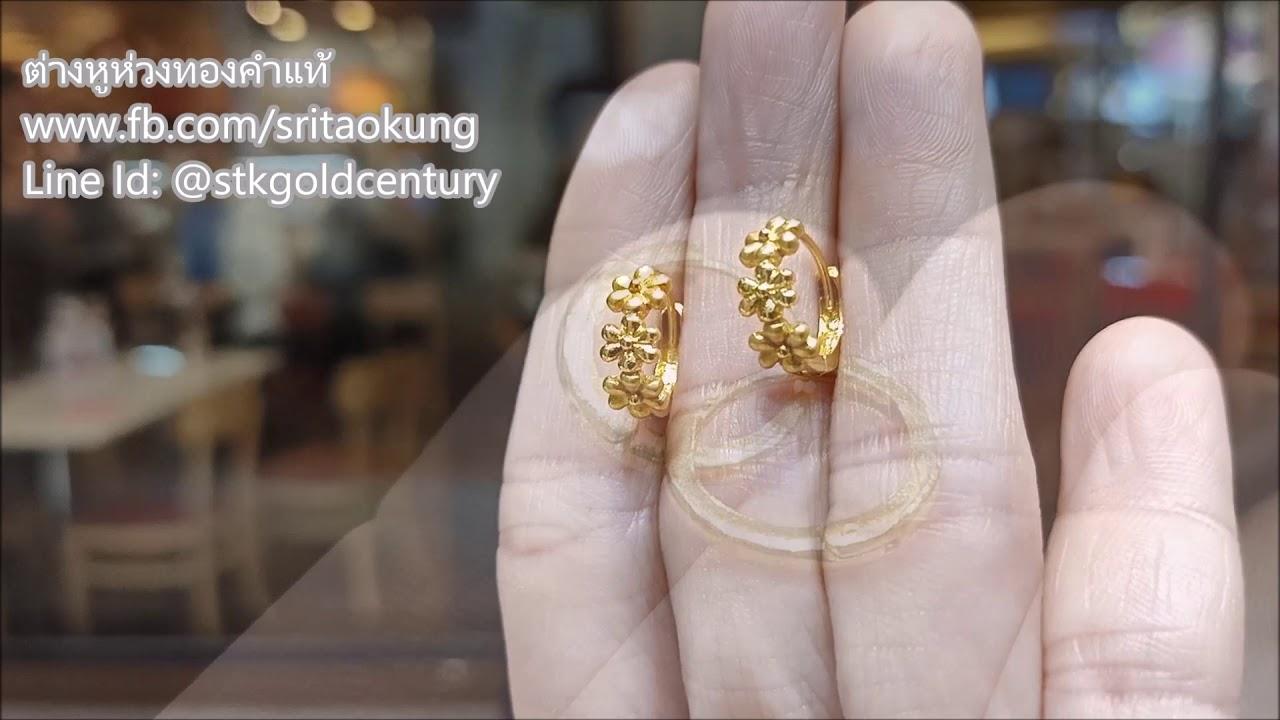 Pretty Fashion Earring ต่างหูทองลายแฟชั่นสวย
