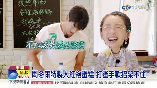 泰國20天連袂營運 明星中餐廳邁入尾聲│中視新聞 20190216 thumbnail