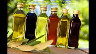 Рафинированное масло или нерафинированное