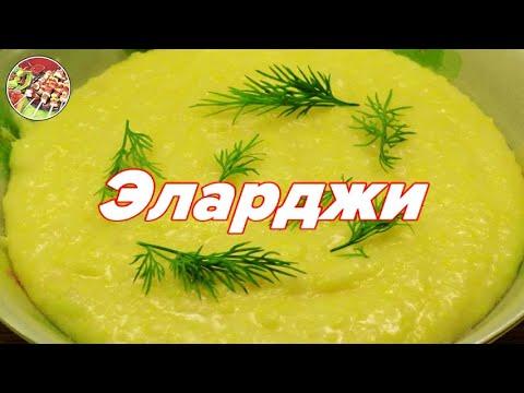 Блюда грузинской кухни — кулинарный словарь
