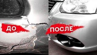 РЕМОНТ БАМПЕРА   Пайка пластмассового бампера   Реставрация