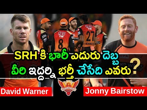 David Warner & Jonny Bairstow Give Huge Shock To SRH IPL 2019 Latest Updates Akshay TV