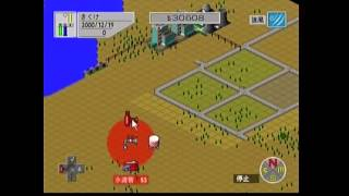 Let's Play SimCity 2000 for the N64 / N64でシムシティ2000をしましょう