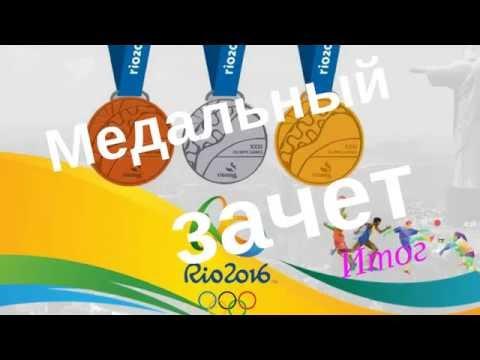 Зимние Олимпийские виды спорта, летние Олимпийские виды спорта