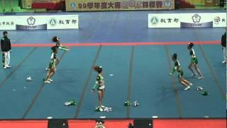 近拍版 2011大專盃啦啦錦標賽 女生5人 輔仁第1名