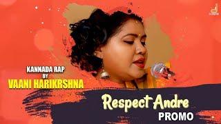 The Journey Of An Artist Kannada Rap Promo Vaani HariKrishna