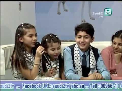 Kids Show - Saudi 2 TV - Knock Knock 26 7 2014