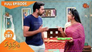 Chithi 2 - Ep 287 | 21 April 2021 | Sun TV Serial | Tamil Serial