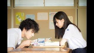 地方都市の高校に通う水島浩介は、クラスの仲間たちとバカなことばかり...