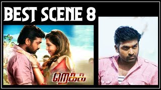 Rekka - Best Scene 8 | Vijay Sethupathi | Lakshmi Menon | D Imman