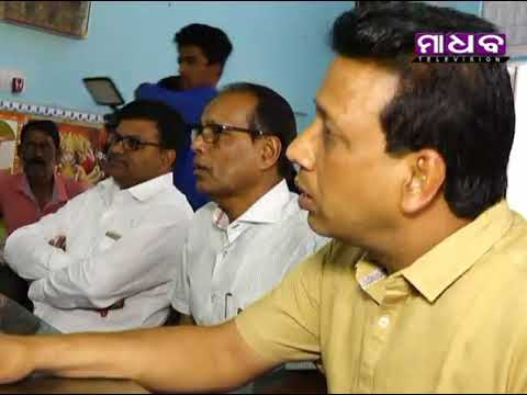 Madhab News - Discussion For Proper Work Of FM College Field Reconstruction - 21-03-2018