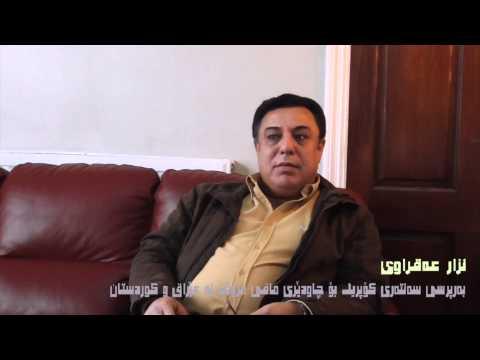 Politics Kurdish  Program 1 about Charlie Hebdo
