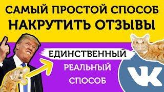 - Отзыв на ПРОДВИЖЕНИЕ ТОВАРОВ С АЛИЭКСПРЕСС В СОЦИАЛЬНОЙ СЕТИ ВКОНТАКТЕ
