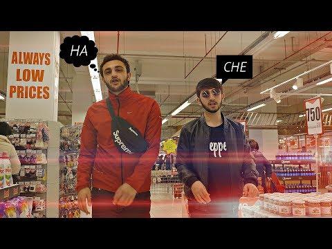 Sirius / 3dgar - Ha Che (Demo 2)