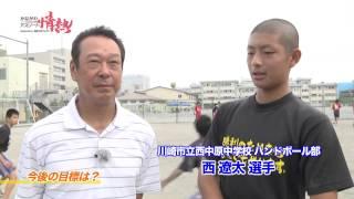 【インタビュー】川崎市立西中原中学校ハンドボール部