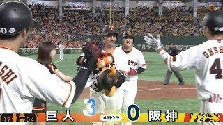 【ハイライト】10/10 メルセデスが7回無失点、6得点を奪った巨人が連勝で日本シリーズ進出へ王手!【巨人対阪神】