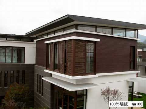 Wood plastic composite exterior wall cladding youtube for External wall materials