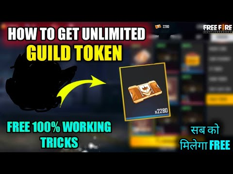 How To Get Unlimited Guild Token in Free Fire | Collect Guild Token Free New Trick Free Fire 2020
