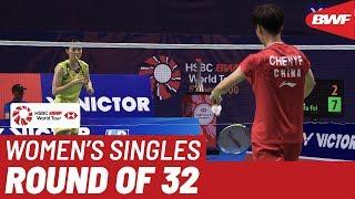 R32 WS DENG Joy Xuan vs CHEN Yu Fei BWF 2019