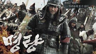 Битва за Мён Рян (2014) Русский трейлер