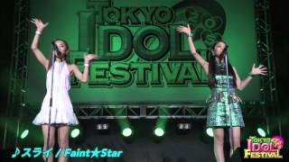 Faint★Star - Spilt Milk