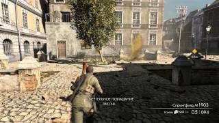 Sniper Elite V2 PC GamePlay HD 720p