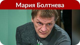 Звезда «Глухаря» Мария Болтнева лишилась жениха на шоу Шепелева