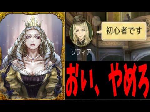 女王「初心者です」←おい、やめろふざけるな-人狼ジャッジメント.【KUN】