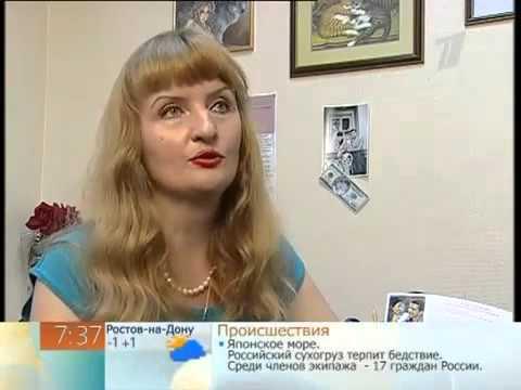 иностранка познакомится с русским