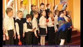 Специальные (коррекционные) учреждения ЮОУО г. Москвы