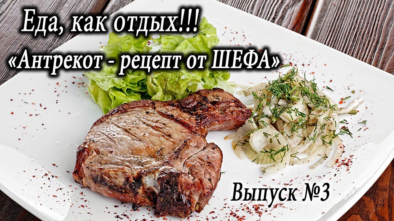 Буженина рецепты с фото на RussianFoodcom 81 рецепт