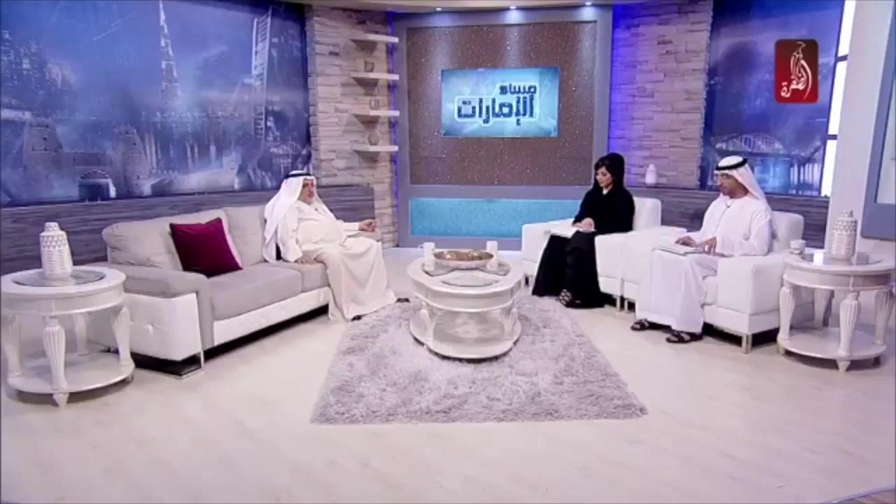 الكاتب الإماراتي أحمد إبراهيم على قناة الظفرة الإماراتية وعلى الهواء مباشرة عن الإعلام والإعلاميين