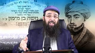 הרב יעקב בן חנן - רמב''ם הלכות תשובה | חלק ג' | הדרך לזכייה בדין
