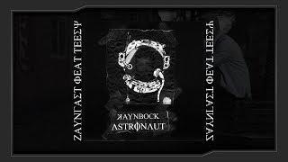 Kaynbock - Zaungast feast Teesy | Astronaut | Album-Preview