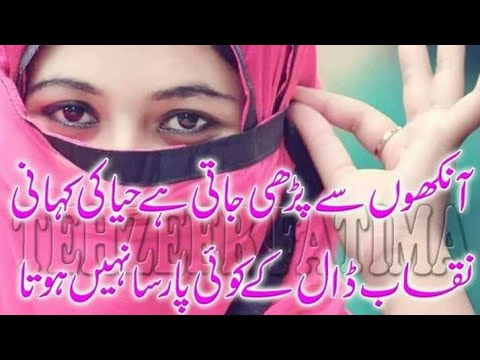 Best Two Lines Heart Touching Poetry/Sad Best Ever Poetry / Best Sad Poetry Collection /Rehan Poetry