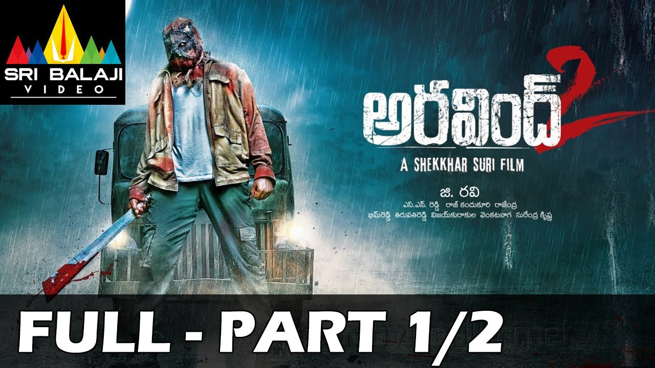 Aravind 2 Telugu Full Movie Part 1 2 Srinivas Madhavilatha Sri Balaji Video