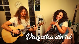 Alina si Andrei - Dragostea din tei ( cover Dan Balan, Kateryna Biehu)