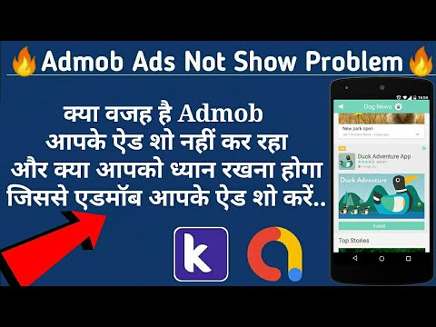 Admob Ads Not Showing In Thunkable Kodular Appybuilder Apps | How To Fix