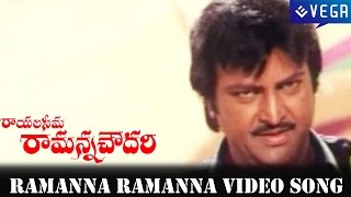 Rayalaseema Ramanna Chowdary Movie || Ramanna Ramanna Video Song