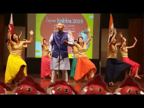 Bombe Helutaite Kannada Super Hit Song by our Japan Kannadiga - Kuboki san, Bengaluru
