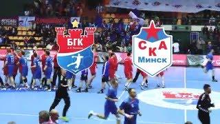 БГК Мешкова - СКА Минск. 23-04-2016