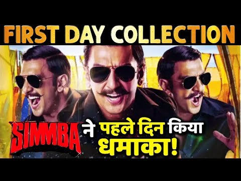Ranveer Singh And Sara Ali Khan Starrer SIMMBA First Day Collection Report is Out!