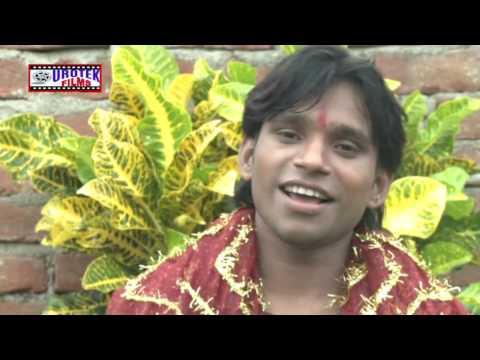 HD Baitha Hamar Dadi Parsadi Khake Jaiha    Bhojpuri Best Bhakti Songs    Munni Lal Pyare    2016