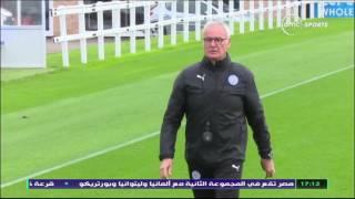 الكرة الاوروبية - رانييري حامل لقب الدوري الانجليزي مهدد بالهبوط ورده على الاقالة