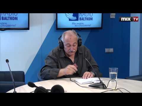 """Историк Арон Шнеер в программе """"Переплет"""". MIX TV"""