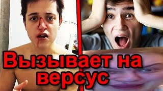голый ФИРАМИР против МС ХОВАНСКИЙ | Реакция на VERSUS Сериал Майнкрафтер Фирамир
