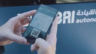 بالفيديو- تدشين اختبارات وحدات التنقل ذاتية القيادة في دبي