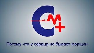 Патронажная служба Москвы