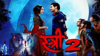 Stree Official Teaser